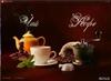 скачать что угодно сэр чай кофе или меня часть
