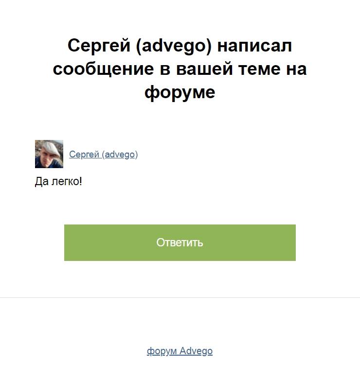forum-tknul-zhenu-v-ochko